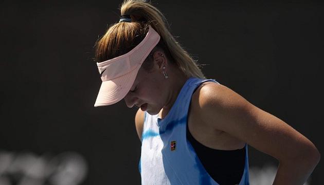 Марта Костюк: Важко грати з травмованою суперницею