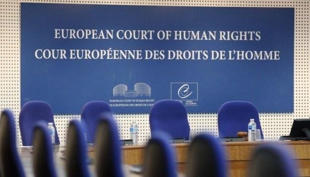ウクライナ、露のウクライナ海軍軍人拘束に関して、欧州人権裁判所に提訴