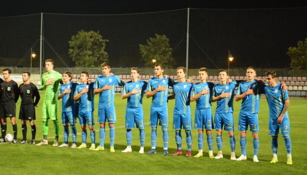 Футбол: Сборная Украины U18 перед квалификацией Евро-2020 проведет пять сборов