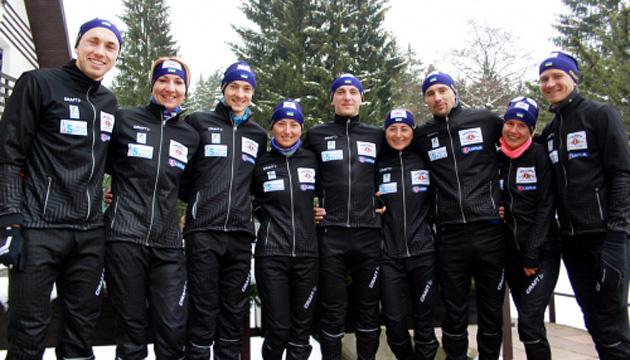 Биатлон: стал известен состав сборной Украины на этапе Кубка мира в Оберхофе