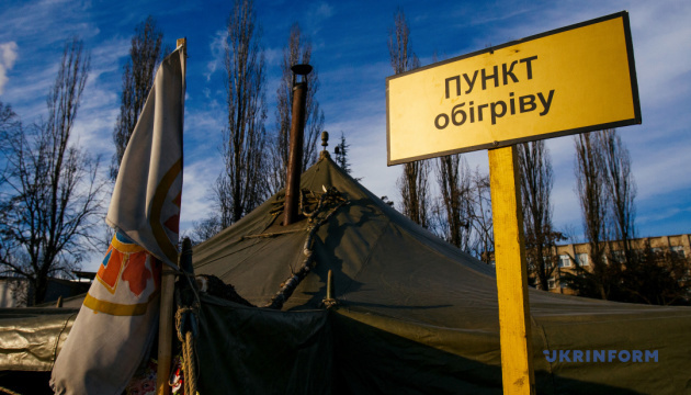 В Украине заработали свыше четырех тысяч пунктов обогрева