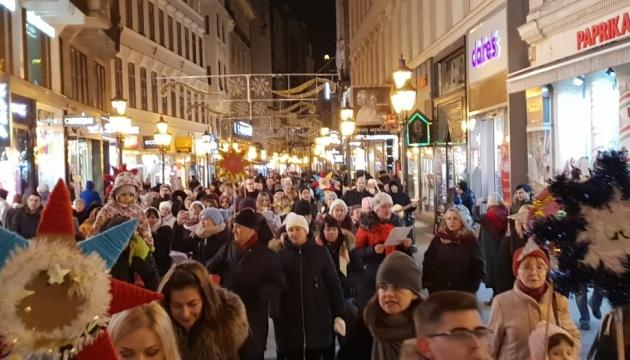 У Будапешті відбувся різдвяний флешмоб української колядки