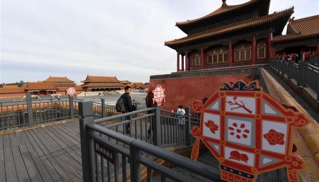 Запретный город показал новогодние традиции императоров
