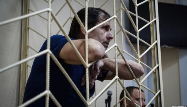 У Росії стверджують, що Балуха перевели до тюремної лікарні