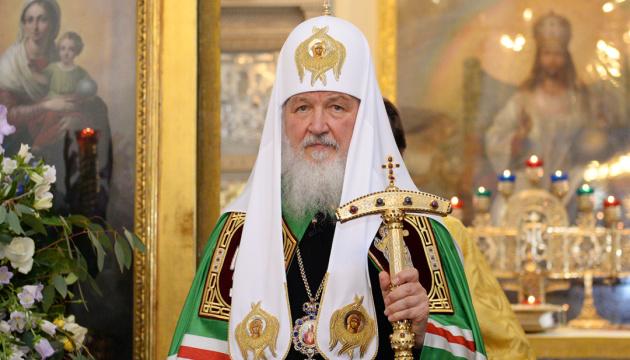 В семье патриарха Кирилла нашли недвижимости почти три миллиона долларов