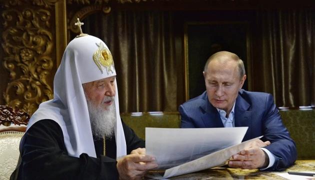 Кремль перетворив православну віру на поле бою – EUvsDisinfo