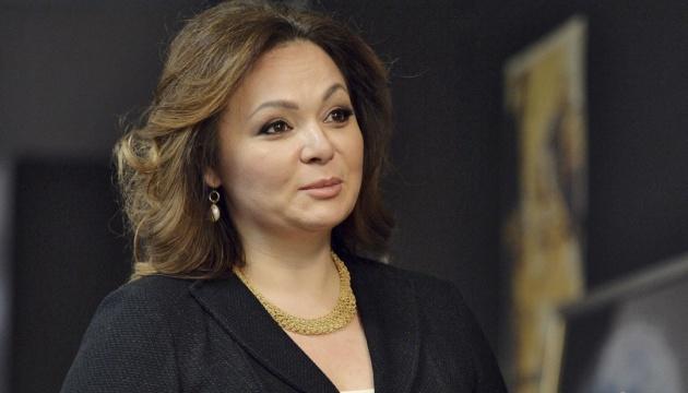 Россиянку Наталью Весельницкую обвинили в США в мошенничестве