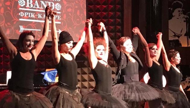 «Dakh Daughters» з успіхом виступили у Нью-Йорку