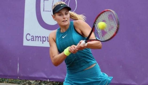 Завацкая остановилась на старте квалификации турнира Australian Open