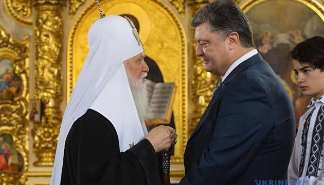 Poroshenko awards Hero of Ukraine title to Filaret