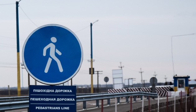 На Рождество оккупированный Крым посетили на треть меньше украинцев, чем в прошлом году