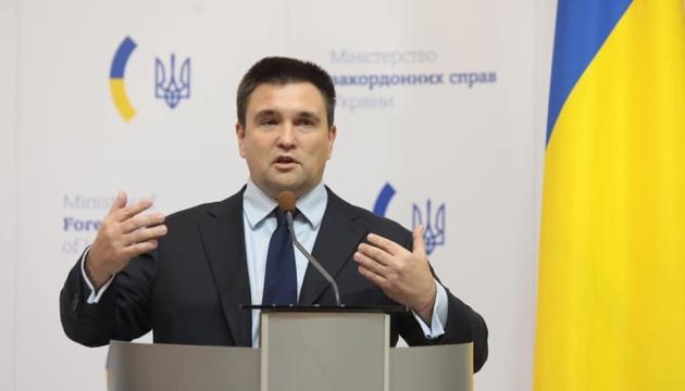 Клімкін прокоментував рішення КС Польщі щодо