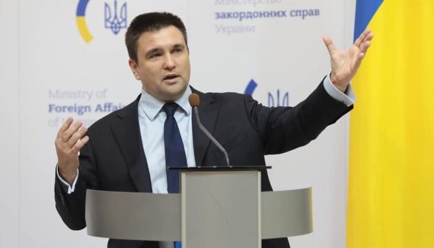 """ЄС розглядає різні варіанти санкцій проти Росії за """"керченську"""" агресію — Клімкін"""