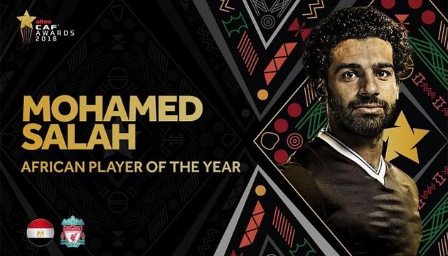 Салах станцевал во время получения приза лучшему футболисту Африки-2018
