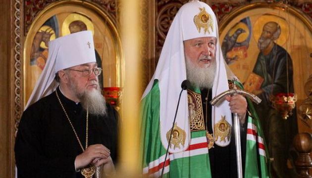 Предоставление Украине Томоса: что не договаривает глава Польской православной церкви Савва?
