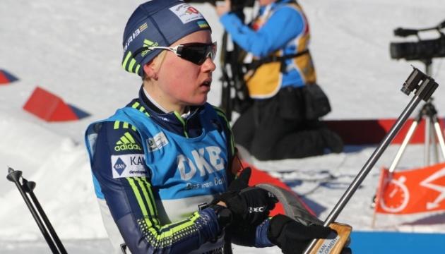 Биатлон: Анастасия Меркушина первой из украинок начнет спринт в Оберхофе