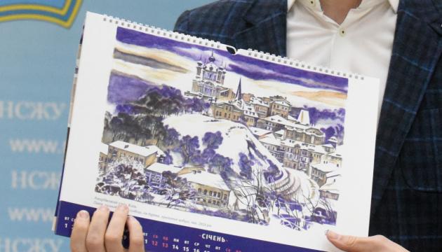 Календарь с рисунками Сущенко вдохновлять на освобождение политзаключенных — Климкин