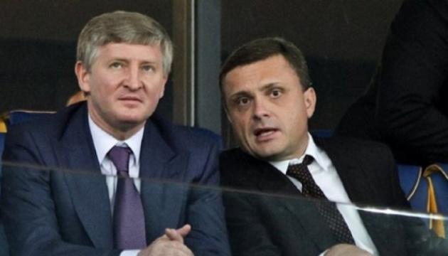 Ахметов и Левочкин оказались замешаны в деле Манафорта — СNN