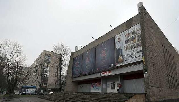 У Києві відремонтують чотири кінотеатри