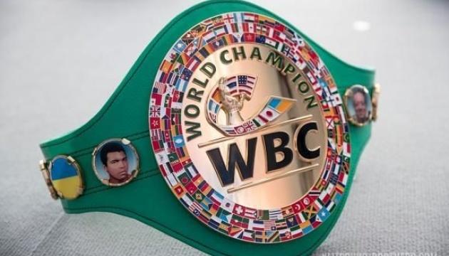 WBC змінив процедуру зважування боксерів