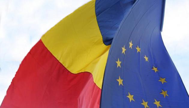 У Бухаресті пройде офіційна церемонія передачі Румунії головування в ЄС