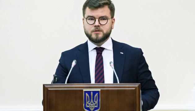 """Кравцова призначили головою """"Укрзалізниці"""""""