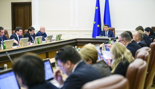 Medium-term planning to promote economic development – Groysman