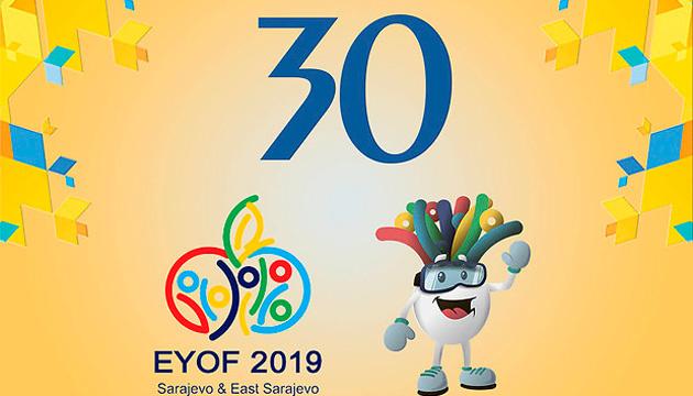 До зимнего Европейского юношеского олимпийского фестиваля остается 30 дней