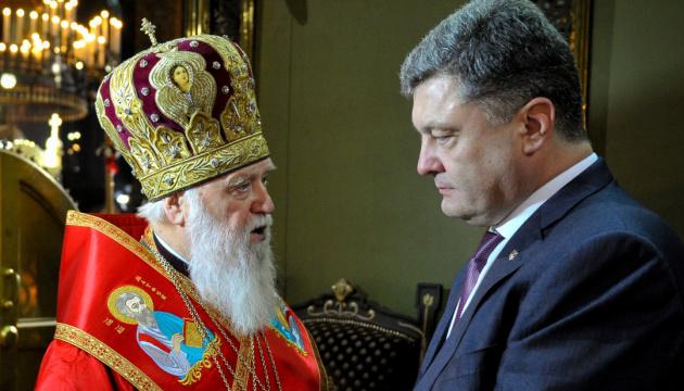 Filaret ha entregado la Orden de San Andrés a Poroshenko (Vídeo)