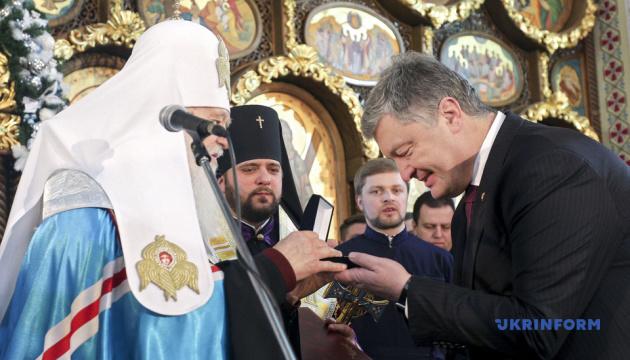 Філарет вручив Порошенку орден Андрія Первозванного