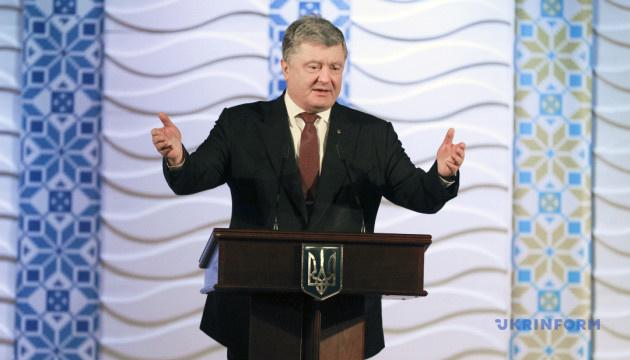 Україні вдалося забезпечити макрофінансову стабілізацію та вихід із зони ризику — Порошенко