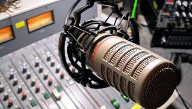 Нацрада оголосила про черговий конкурс для розвитку місцевого радіомовлення