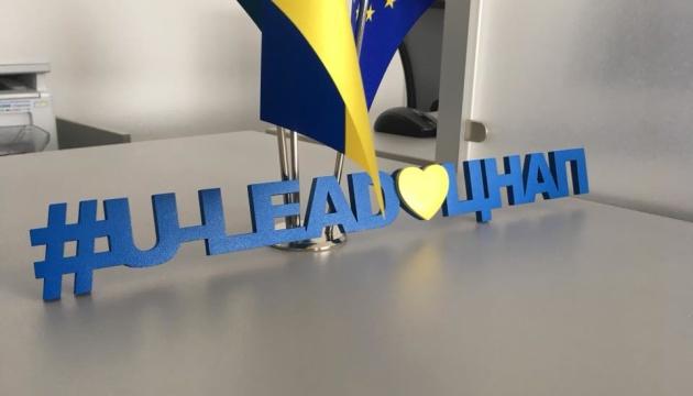 U-LEAD: Євросоюз допоможе тергромадам зі створенням Центрів адмінпослуг