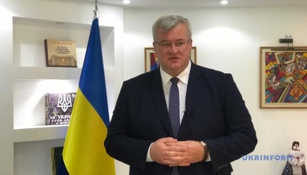 Спасение моряков возле Самсуна проходило в очень сложных условиях - посол Украины