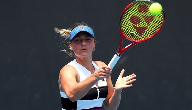 Australian Open: Марта Костюк програла у фіналі кваліфікації