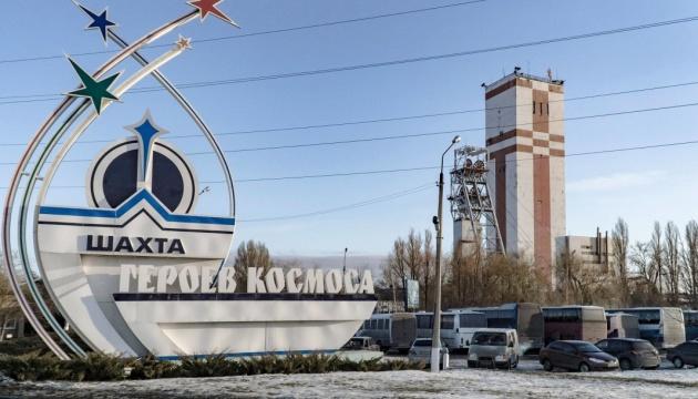 На шахті під Павлоградом стався спалах метану, є постраждалі