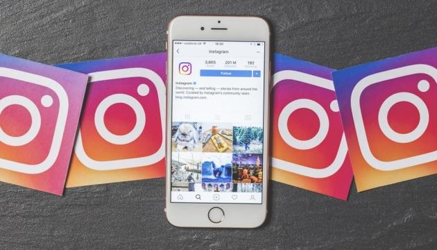 Instagram почав маркувати підконтрольні державі ЗМІ
