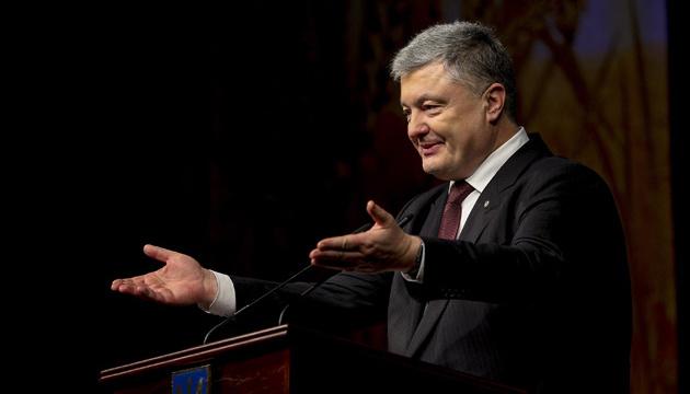 Порошенко пообіцяв українській армії стандарти НАТО в 2020