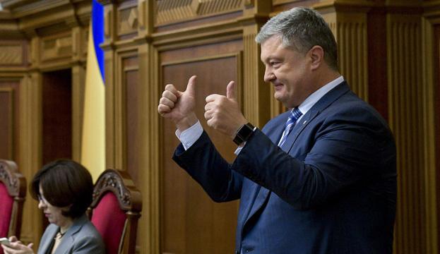 Poroschenko: Ukraine gelang es, makroökonomische Stabilisierung sicherzustellen