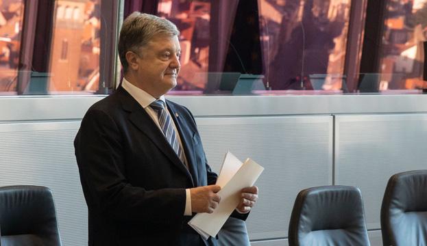 Binnen vier Jahre in Ukraine 207 neue Betriebe gebaut - Präsident