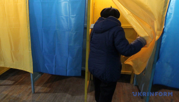 Over 850 foreign observers expected to arrive in Ukraine to monitor elections