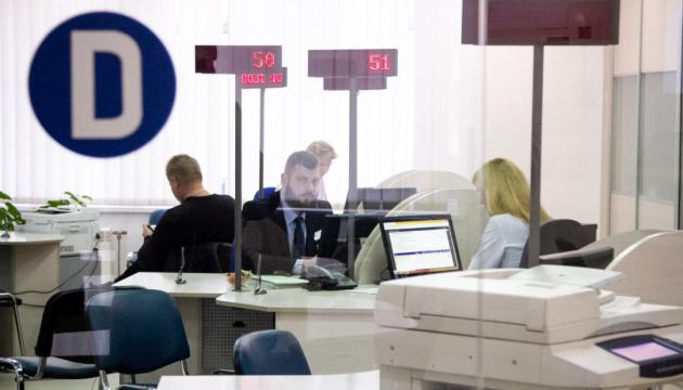 85% киевлян позитивно оценивают работу Центров админуслуг - КГГА