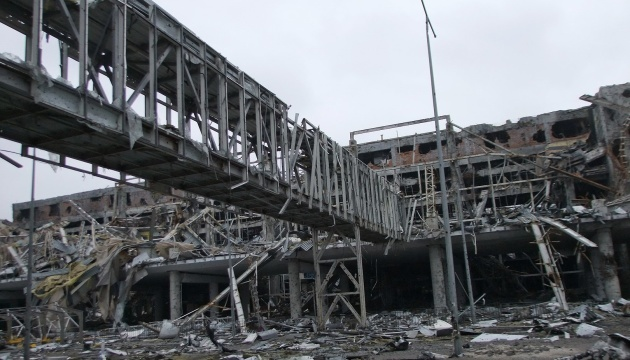 O obronie donieckiego lotniska opowie film, nakręcony przez żołnierza na telefon