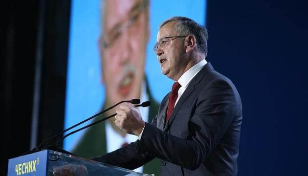 Гриценко подав документи для реєстрації кандидатом у Президенти