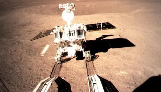 Китайський зонд надіслав перші панорамні фото зворотнього боку Місяця