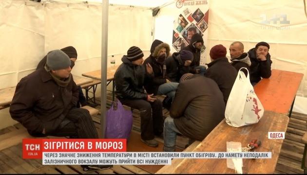 В Одессе волонтеры открыли пункт обогрева на 70 мест