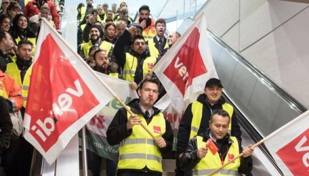 Страйк в аеропорту Франкфурта: українцям радять перебронювати квитки