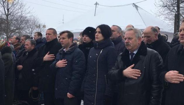 Пам`ять останнього головнокомандувача УПА вшанували на Львівщині