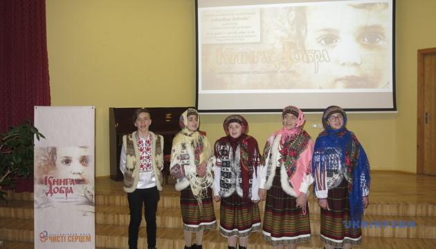 Делегація українських дітей презентувала у Латвії
