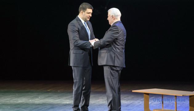Гройсман подякував Кравчуку за внесок у розбудову України